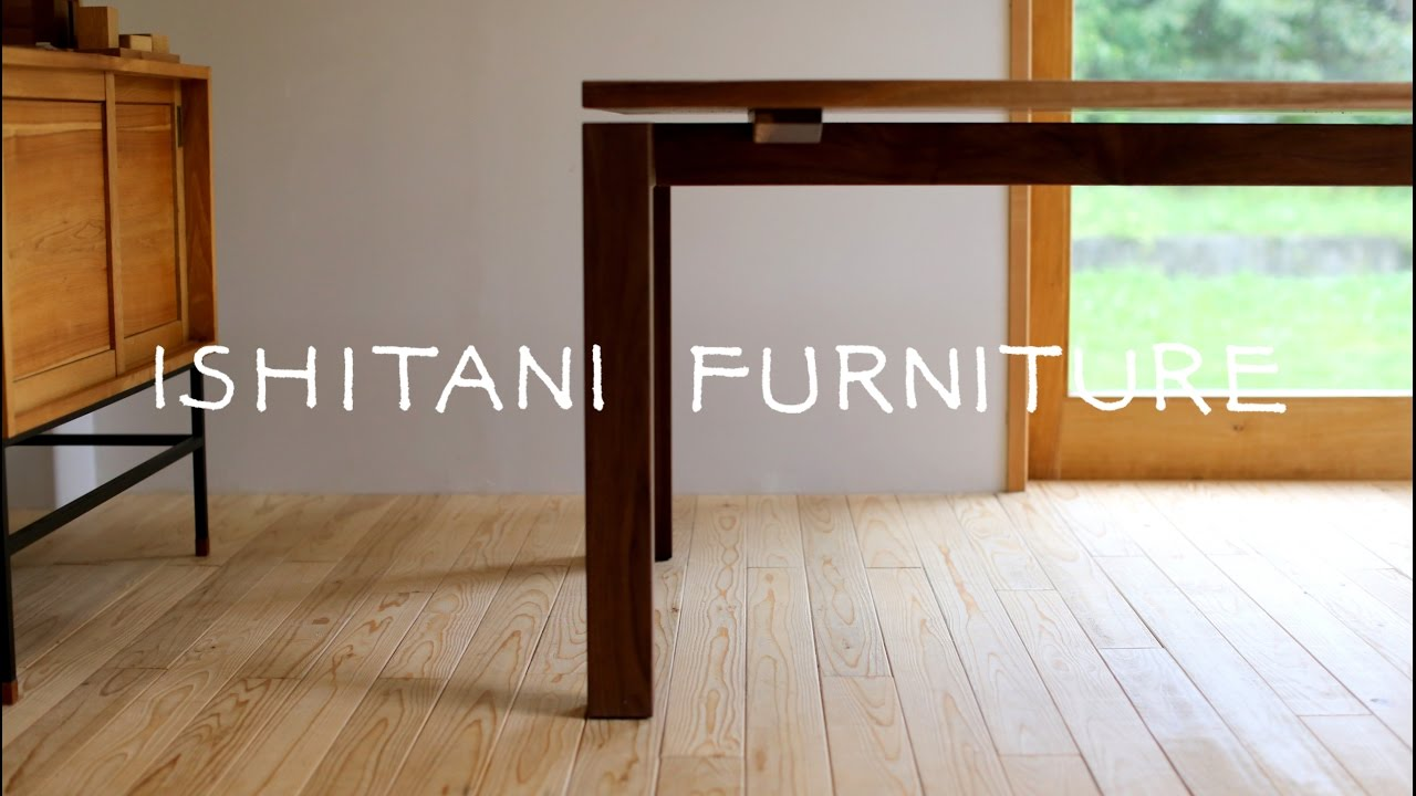 ISHITANI – Making a Black Walnut Table 2.0