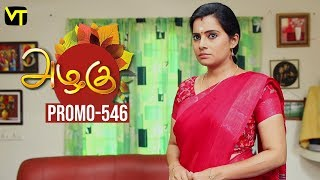 Azhagu Tamil Serial Episode 546 Promo out for this beautiful family entertainer starring Revathi as Azhagu, Sruthi raj as Sudha, Thalaivasal Vijay, Mithra Kurian, Lokesh Baskaran & several others. Stay tuned for more at: http://bit.ly/SubscribeVT  You can also find our shows at: http://bit.ly/YuppTVVisionTime  Cast: Revathy as Azhagu, Gayathri Jayaram as Shakunthala Devi,   Sangeetha as Poorna, Sruthi raj as Sudha, Thalaivasal Vijay, Lokesh Baskaran & several others  For more updates,  Subscribe us on:  https://www.youtube.com/user/VisionTimeTamizh Like Us on:  https://www.facebook.com/visiontimeindia