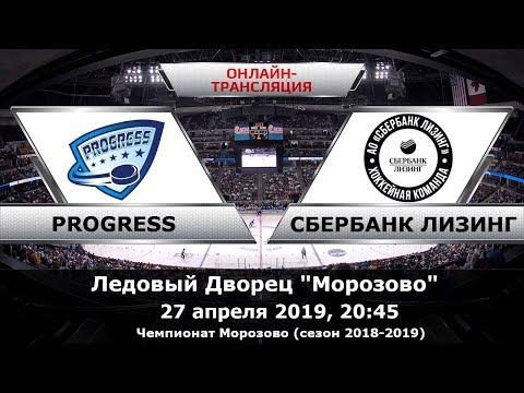 Чемпионат Морозово. Финал (Сезон 2018-2019).