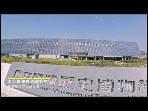 看見台灣太陽光電之美
