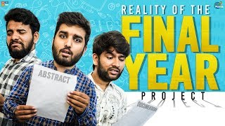 Reality of Final Year Project || Chill Maama