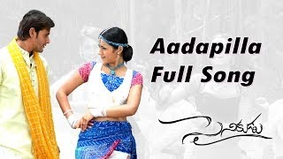 Aadapilla Full Song || Sainikudu Movie || Mahesh Babu, Trisha