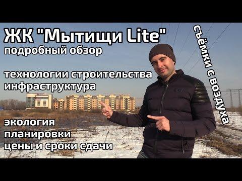 Счастье пушкинская москва