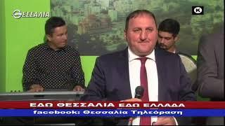 ΕΔΩ ΘΕΣΣΑΛΙΑ ΕΔΩ ΕΛΛΑΔΑ 20 10 2019