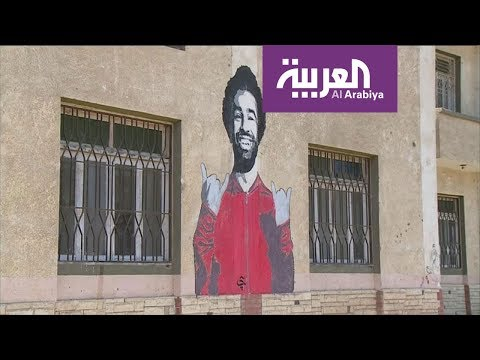 العرب اليوم - شاهد: هذا ما حدث لرفاق محمد صلاح في الصورة الشهيرة