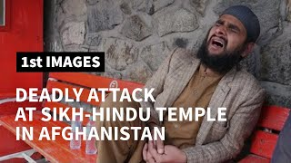 At Least 25 Dead In Sikh-Hindu Temple Attack In Afghanistan | AFP