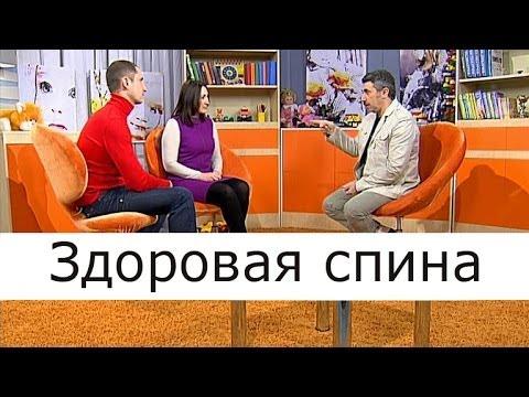 Здоровая спина - Школа доктора Комаровского