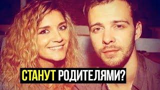Макс Барских и Миша Романова станут родителями?