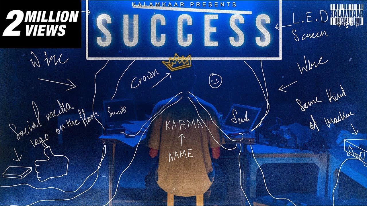 Success| Karma Lyrics