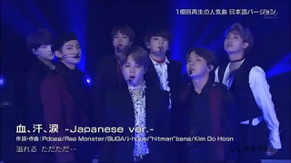 BTS - Blood Sweat & Tears Japanese Version Live