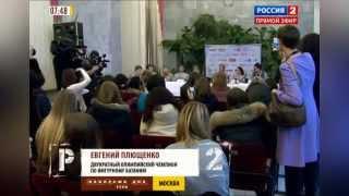 2014-12-05 - Шоу Евгения ПЛЮЩЕНКО