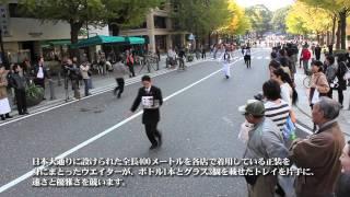 ウエィターズレース横浜2011