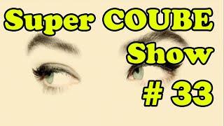 Super COUBE Show #33   Best Cube   Best Coub   Приколы 2019    Сборник смешных видео