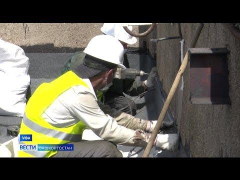 Вторая жизнь многоквартирных домов: в Башкирии вновь заработала программа капитального ремонта