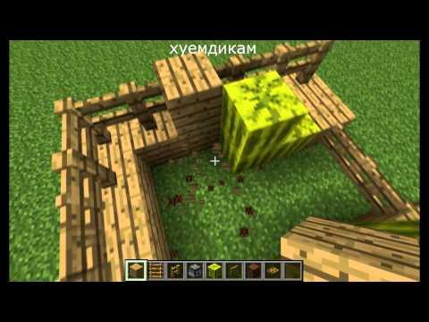 Tutorial: по постройки арбузного ларька!( ThomasLiveGames )