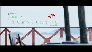 【SHOWROOM】欅坂46 長濱ねる「また会ってください」メイキング
