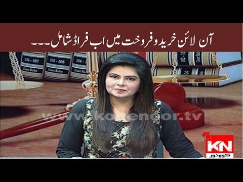 Qanoon Kye Kehta Hai 28 September 2018 | Kohenoor News Pakistan