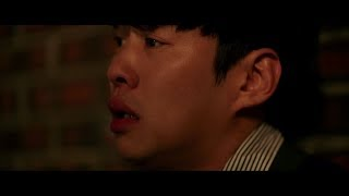 [MV] 2019 월간 윤종신 9월호 - 워커홀릭 (With 하동균)