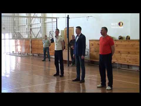 Межрайонный турнир по волейболу среди мужских команд