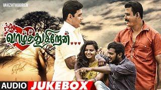 gratis download video - Vaazhthugiren Audio Songs Jukebox | Karate N Kuttiraja, Jeni | Ramasubramanian