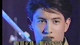 歡樂100點 吳奇隆 訪問+演唱 PART2