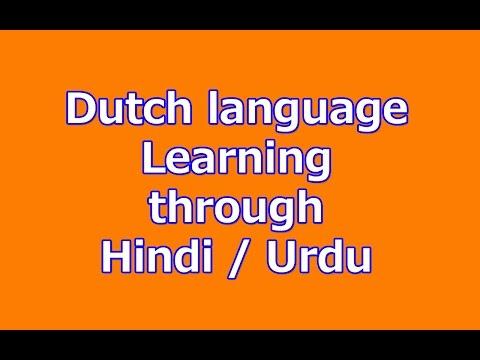 Online Learn Dutch language through hindi urdu lessons free