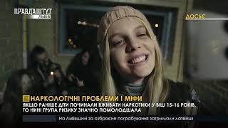 Випуск новин на ПравдаТУТ Львів 13.02.2019