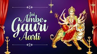 Jai Ambe Gauri With Lyrics | Durga Aarti | माँ   - YouTube