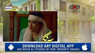 Aangan Episode 27 - Top Pakistani Drama - Top Pakistani Dramas