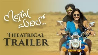 'Mental Madhilo' Theatrical Trailer
