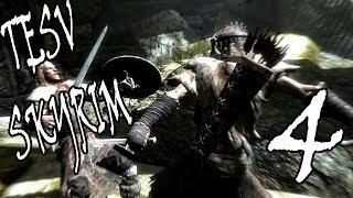 The Elder Scrolls V Skyrim #4 ВЫШЛИ С ТЮРЬМЫ ЛЕГКО!!!