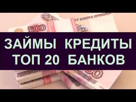 Взять Кредит Онлайн В Казахстане Семей