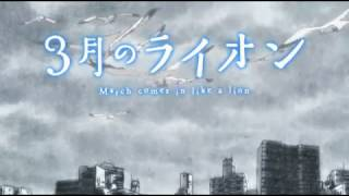 March comes in like a lion op 1