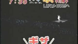 中川翔子inAnimeExpo