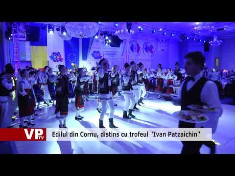 """Edilul din Cornu, distins cu trofeul """"Ivan Patzaichin"""""""