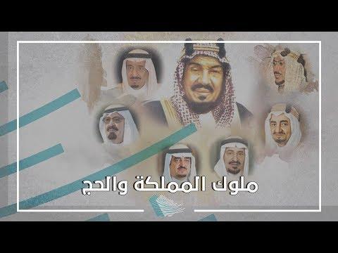 الحرمان الشريفان والمشاعر المقدسة رعاية وتطوير منذ عهد الملك عبدالعزيز
