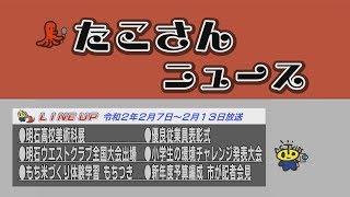 明石ケーブルテレビACTV135 人気動画 3