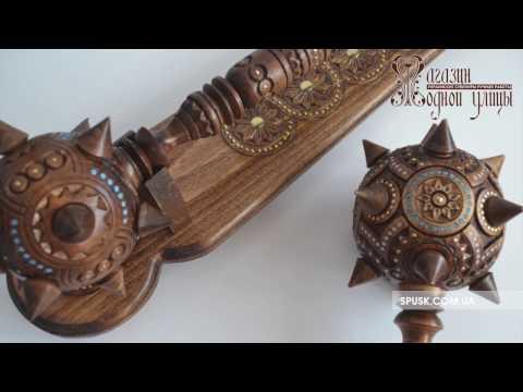 Українські булави ручної роботи з дерева від Магазину Однієї вулиці