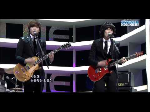 100117 SBS Inkigayo - CNBLUE - 외톨이야 孤獨的人 Debut Stage