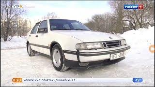 Saab 9000.Видео обзор.Тест драйв.