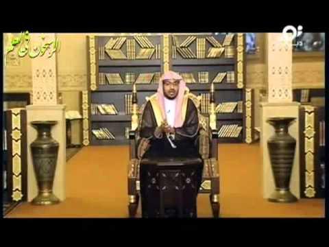 قصه عن رحمة الله  بعباده   للشيخ صالح المغامسي