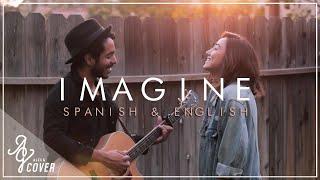 Imagine (Spanish & English Version) | John Lennon | Alex G ft Gustavo Cover