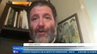Священник из США объяснил, почему перешел из Константинопольского патриархата в РПЦЗ