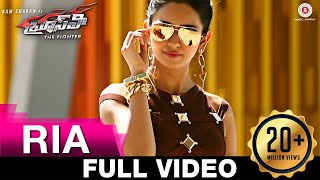 Bruce Lee Ria Video Song