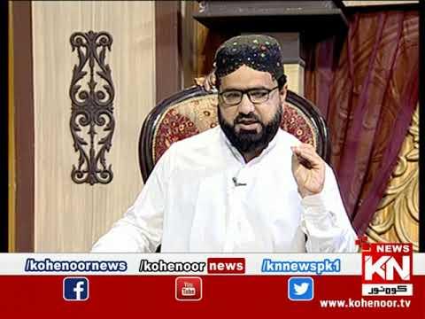 Istakhara 14 July 2021 | Kohenoor News Pakistan