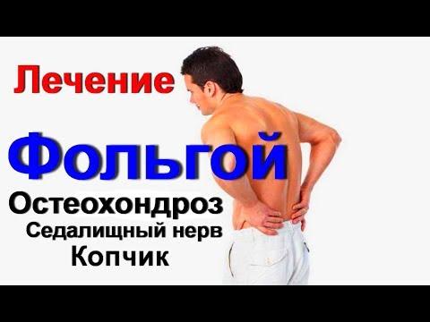 Нужные упражнения для грудного отдела позвоночника при грыже
