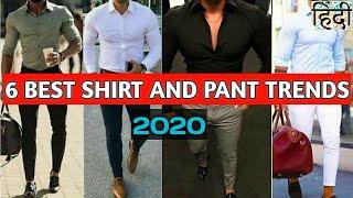 Latest Mens Formal Shirt Pant Fashion 2020(NEW🔥) | Formal Dress For Men 2020 | Style Saiyan