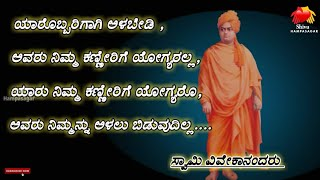 Depression Quotes In Kannada 免费在线视频最佳电影电视节目 Cnclips Net