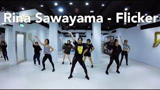 Rina Sawayama   Flicker  小杜老師 (週四班)