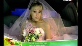 Белая черемуха - Татьяна Буланова (Клип 2004, OFFICIAL VIDEO)